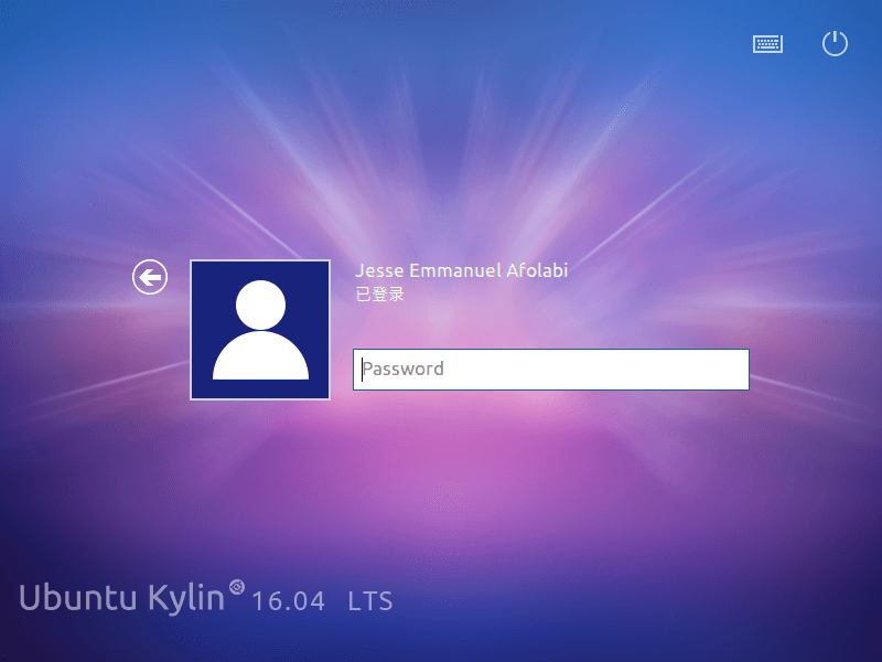 Ubuntu 64-bit Kylin Lock Screen