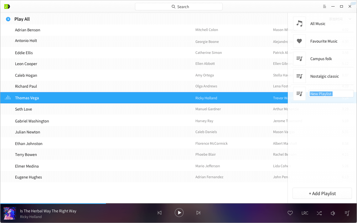 Deepin-Music-Player Features