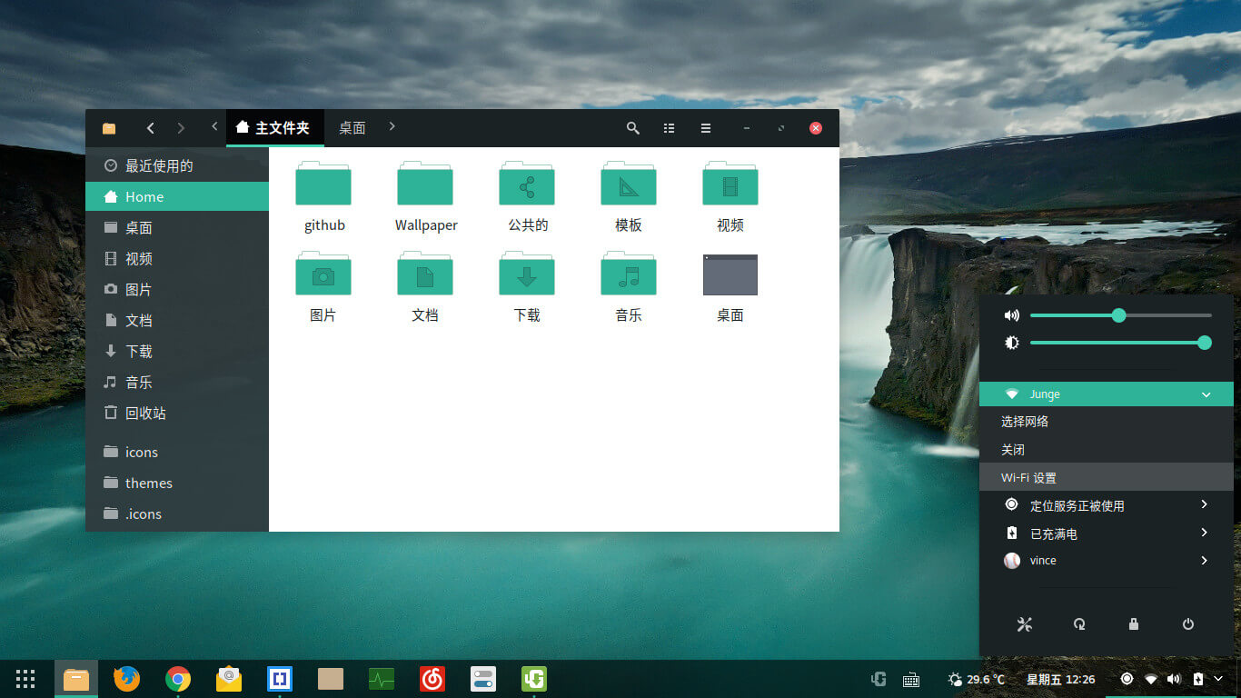 Matcha Theme for Ubuntu