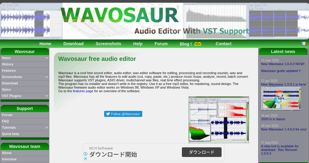 Wavosaur - Best Audacity Alternative